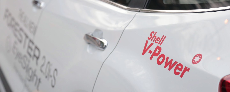 "Shell PH To Convert Tabangao Refinery Into ""World-Class Import Terminal"""