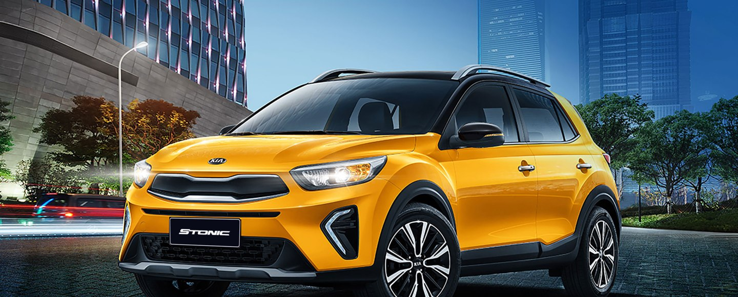 2021 Kia Stonic Small SUV Will Arrive In PH This October