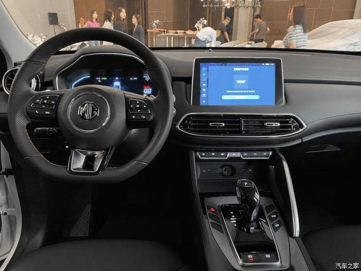 2021 MG Linghang Interior