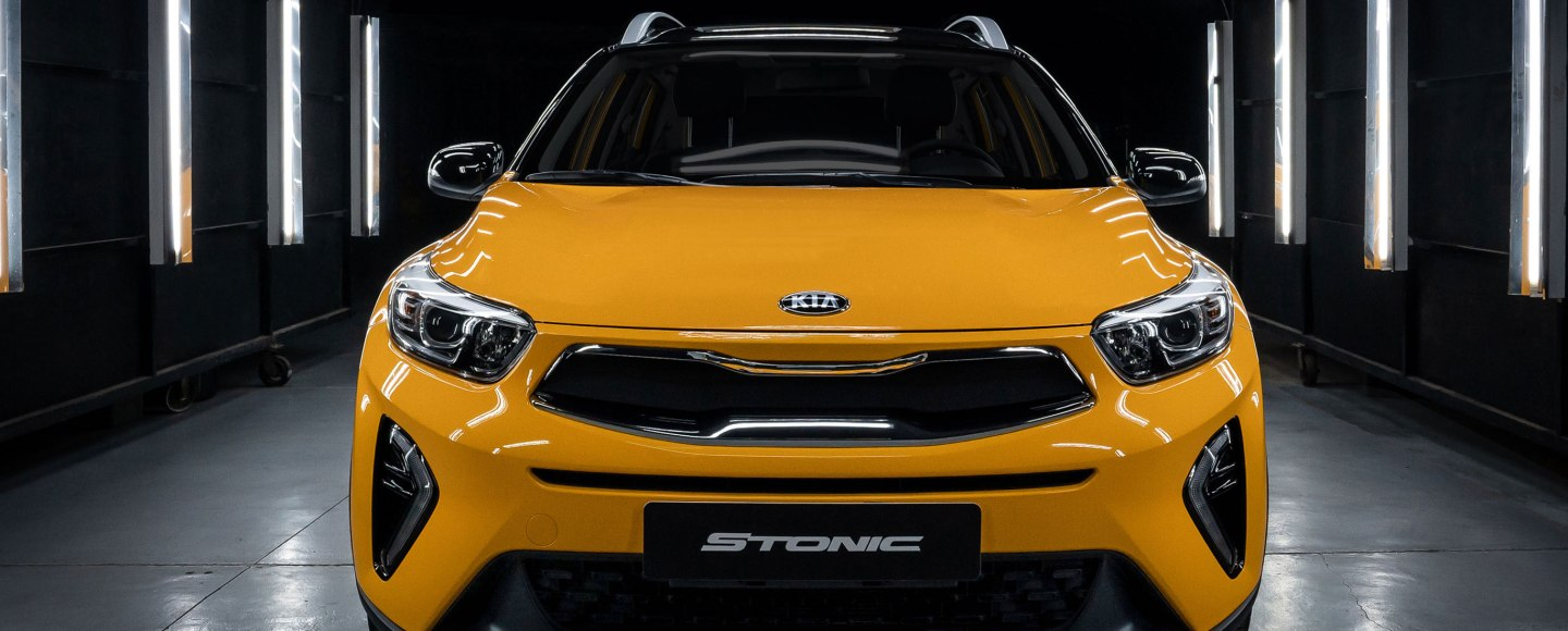 Take A Look At The PH-Market 2021 Kia Stonic's Generous List Of Features