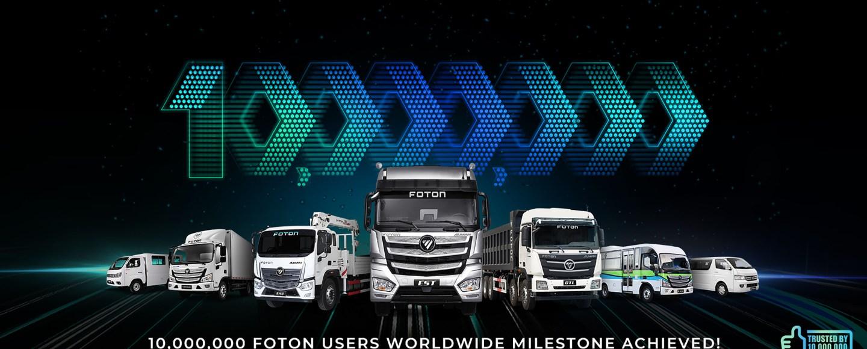Foton Has Already Sold 10 Million Vehicles Worldwide