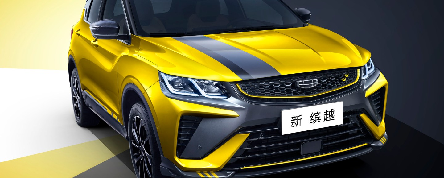 Facelifted 2021 Geely Coolray Unveiled With Improved Looks, Better Tech