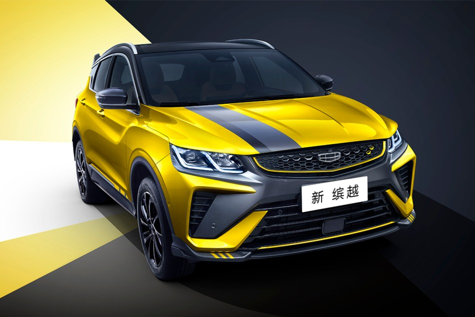 2021 Geely Coolray