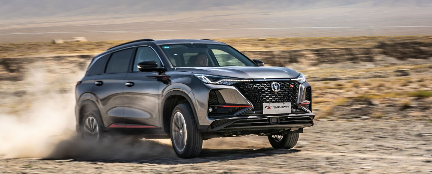 Changan Is The Top Chinese Brand In Terms Of Initial Quality For 2021
