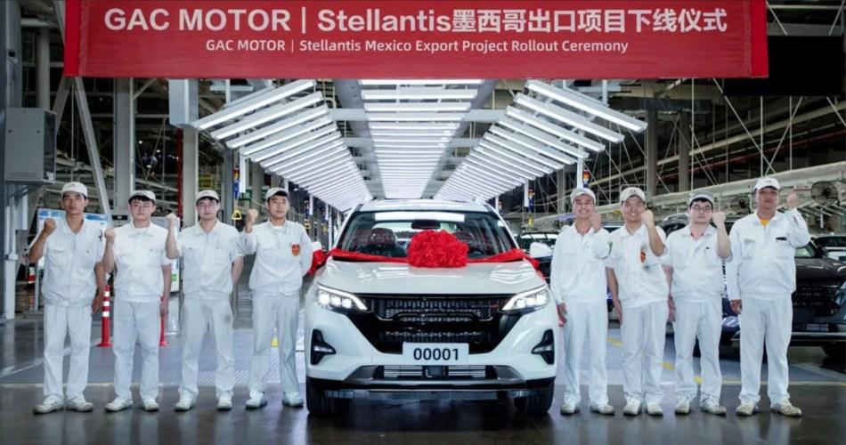 GAC Motor Set To Enter North American Market Under Dodge Brand