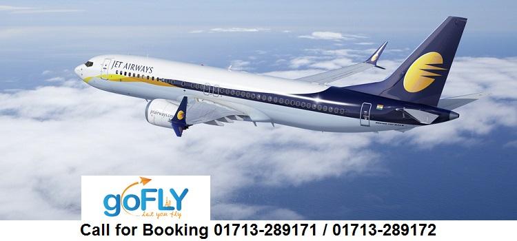 Jet Airways Dhaka Office