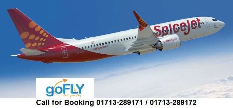 SpiceJet-Airlines-Dhaka-Office