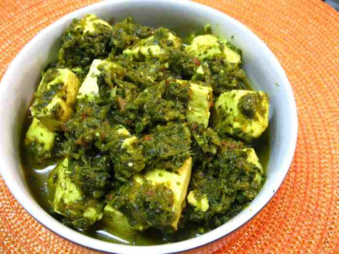Methi Paneer - Cottage Cheese With Fenugreek Leaves