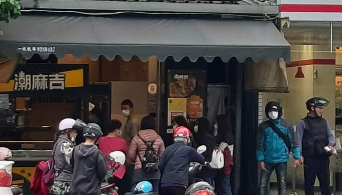 宜蘭潮麻吉舊城東門店|宜蘭炸物店