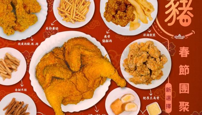 桃城雞排|嘉義炸物店|吃出兒時回憶的感動