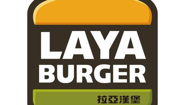 拉亞漢堡|早午餐店|給早上的自己一個更好的選擇