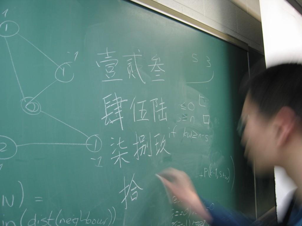 中国語学習、北京語と広東語どっちが簡単?