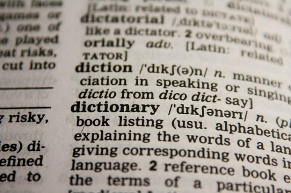 英語リスニングできない、語彙