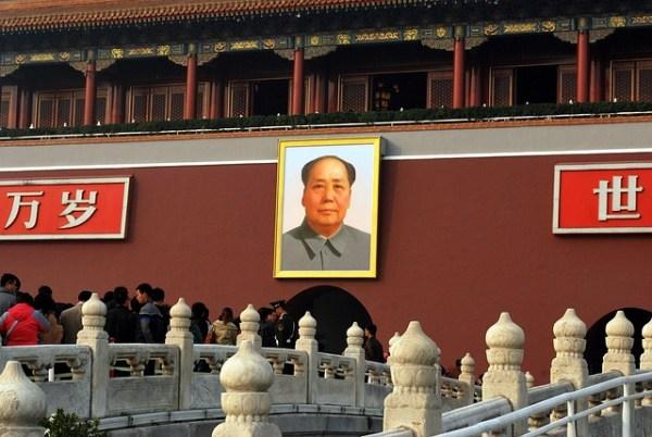 広東語は中国語の一方言?中国政府