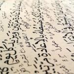 アラビア語は日本人にとって学びやすい外国語?