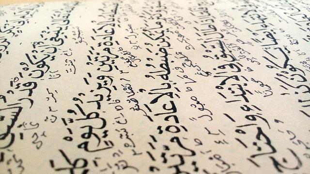 アラビア語,文字