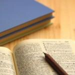 高校生におすすめな英語勉強法と使える本、テキスト