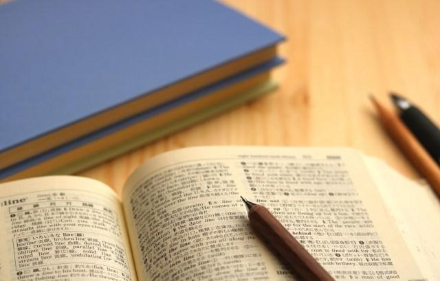 社会人におすすめな英語辞典