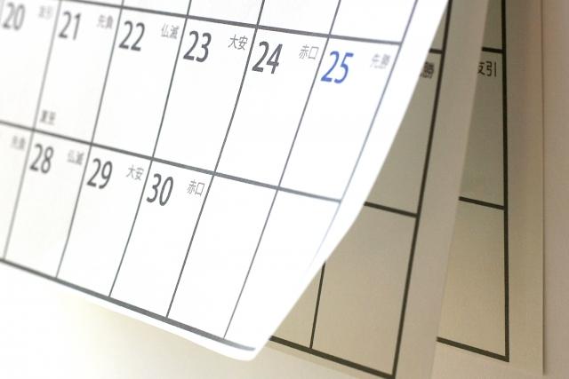SalaryとWagesの違いカレンダー