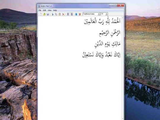 aplikasi tulisan arab