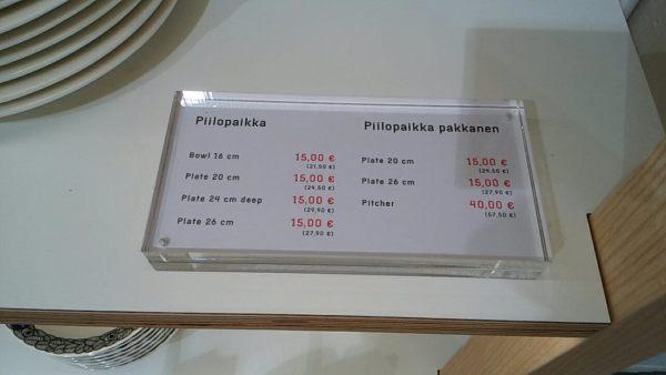 イッタラデザインセンターの値札