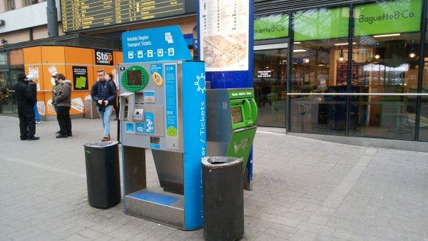 フィンランドの列車券売機