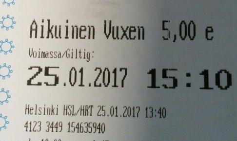 ヘルシンキ公共交通チケット