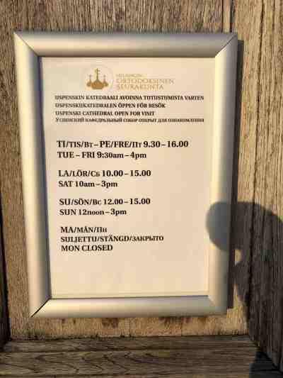 ウスペンスキー寺院入り口の注意書き。火〜金曜は9:30〜16:00、土曜は10:00〜15:00、日曜は12:00〜15:00、月曜は閉館とのこと