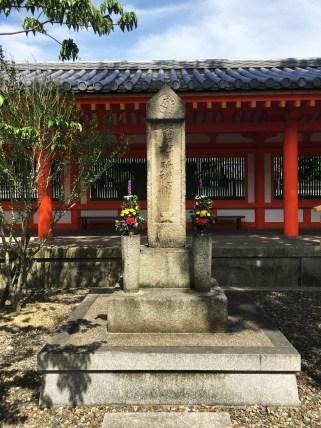 Sanjusangendo Monument
