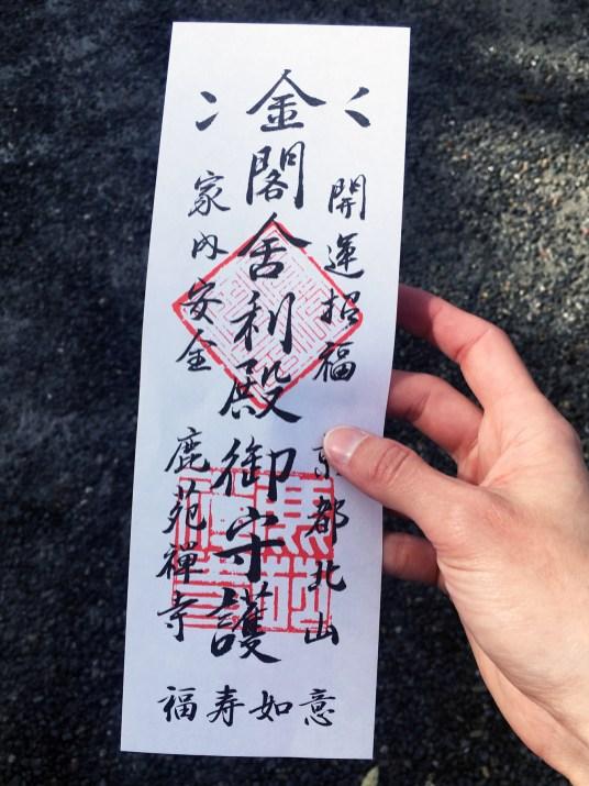 Entry ticket for Kinkaku-ji