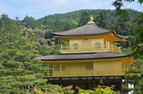 Kinkakuji from the front