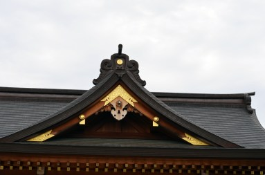 Roof detail of Tejikarao Shrine