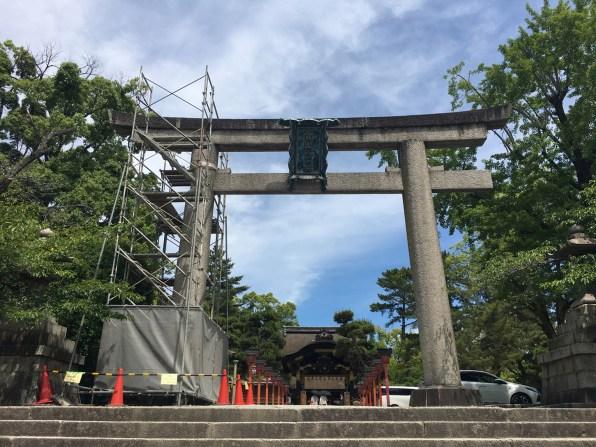 Toyokuni Shrine's torii