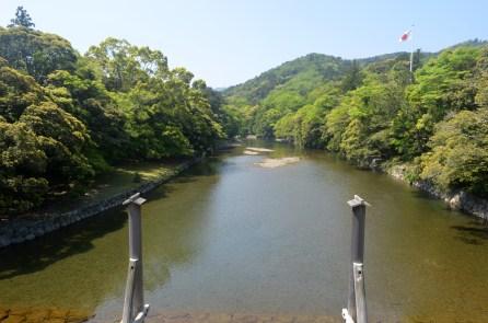 Isuzugawa River