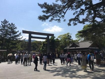Torii near Okage Yokocho