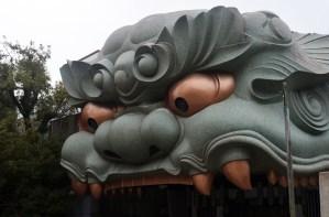 Close up of the shishibutai stage
