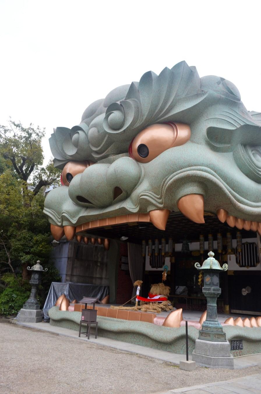 Nanba Yasaka Shrine stage
