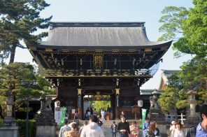Gate to Kitano Tenman-gu