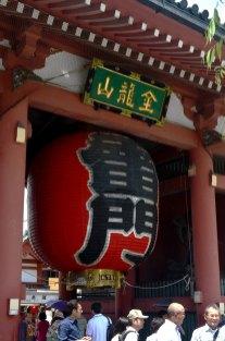 Kaminari-mon's lantern