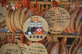 Ema plaques at Imado Shrine