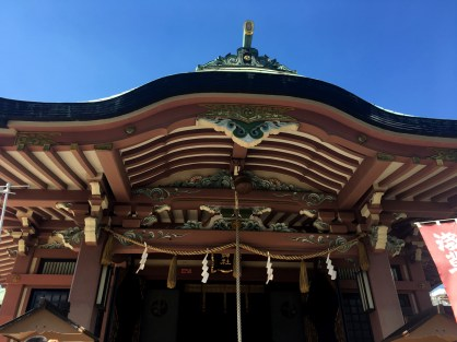 Roof of Imado Shrine