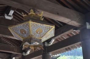 Kiyomizudera Lantern