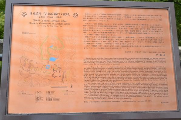 Kiyomizudera World Heritage