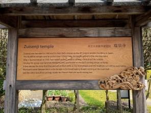 Sign about Zuisen-ji