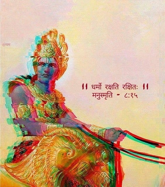 Manusmriti and Kurukshetra: Discrimination or just Dharma
