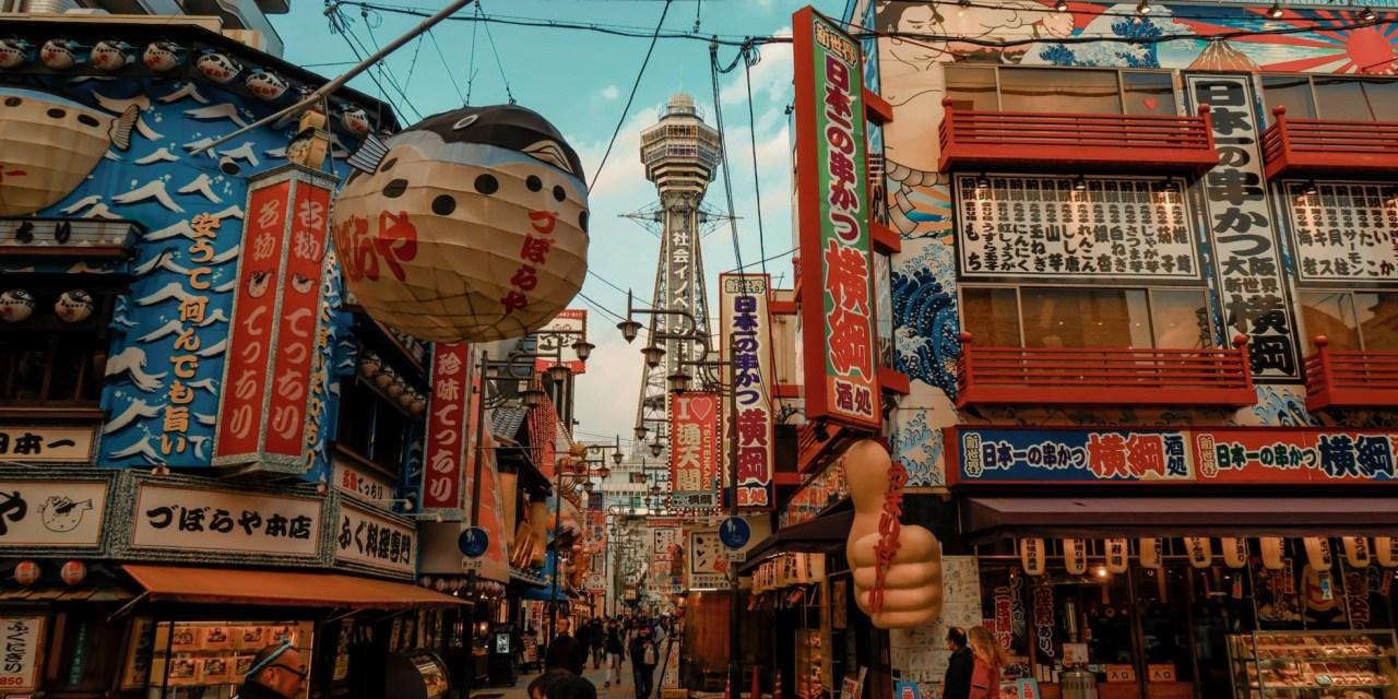 Japan, my dream destination!