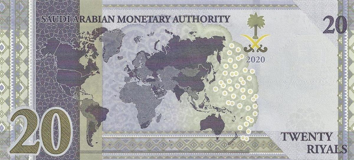 G20 Riyal note shows J&K separate from India