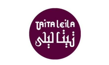 TAITA LEILA – A PALESTINIAN STORE WHOSE AMBITIONS ARE STRONGER THAN THE IMPOSITION ON THEM