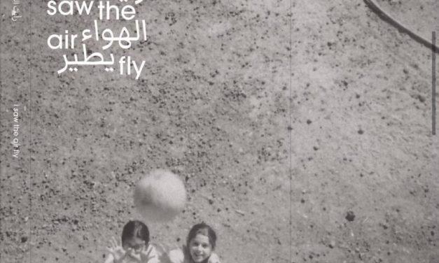 Sirkhane Darkroom – a project at the Turkey Syrian border
