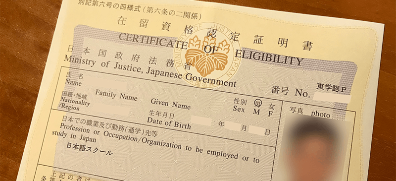 Certificate of Eligibility für Japan
